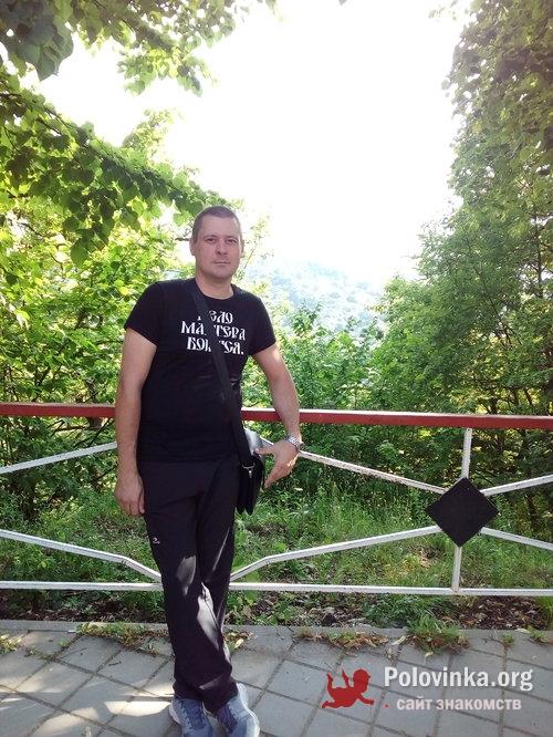 Тро ло служба знакомств ростовской области